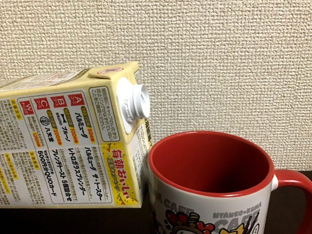 豆乳 注ぎ方